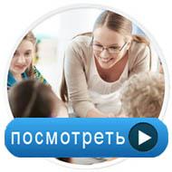 Вебинар для педагогов_1