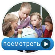 Вебинар для педагогов_2