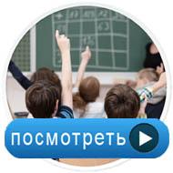 Вебинар для педагогов_3