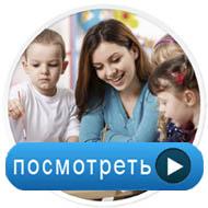 Вебинар для педагогов_5