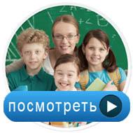 Вебинар для педагогов_6