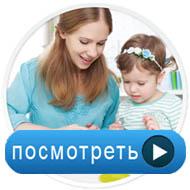 Вебинар для педагогов_7