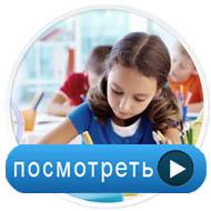 Вебинар для педагогов_8